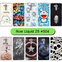 M761-S04 เคสแข็ง Acer Liquid Z5 พิมพ์ลายการ์ตูน Set04 (เลือกลาย)