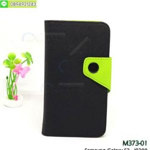 M373-01 เคสฝาพับ Samsung Galaxy S3 สีดำ