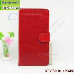 M3730-01 เคสฝาพับไดอารี่ Nokia 3 สีแดงเข้ม