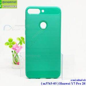 M3765-05 เคสยางกันกระแทก Huawei Y7 Pro 2018 สีเขียว