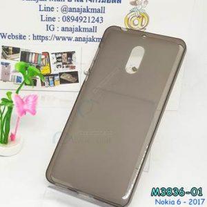 M3836-01 เคสยาง Nokia6 สีเทา