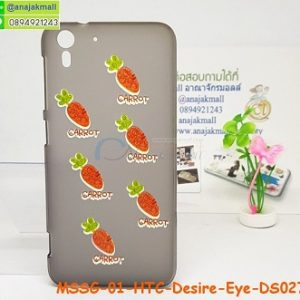 MSGG-01-EYE-DS027 เคสยาง HTC Desire Eye ลาย DS027