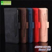 M5523 เคสหนังฝาพับ Huawei Y9S (เลือกสี)