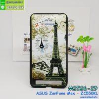 M2526-29 เคสยางดำ ASUS ZenFone Max (ZC550KL) ลายหอไอเฟล