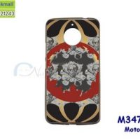 M3472-51 เคสยาง Moto E4 Plus ลาย Skull-ZG