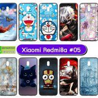M5514-S05 เคส Xiaomi Redmi8a พิมพ์ลายการ์ตูน Set05 (เลือกลาย)