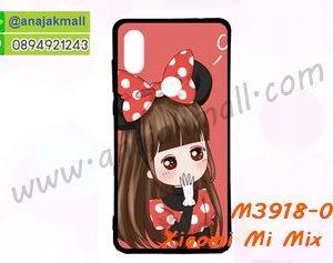 M3918-04 เคสยาง Xiaomi Mi Mix 2s ลาย Nikibi