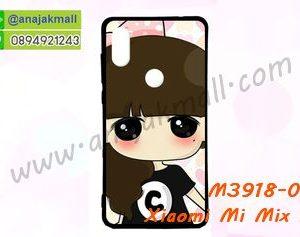 M3918-05 เคสยาง Xiaomi Mi Mix 2s ลายซีจัง