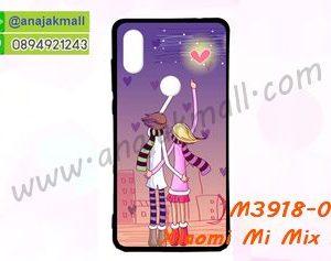 M3918-06 เคสยาง Xiaomi Mi Mix 2s ลาย Forever II
