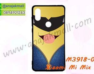 M3918-07 เคสยาง Xiaomi Mi Mix 2s ลาย Min IV