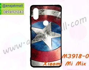 M3918-09 เคสยาง Xiaomi Mi Mix 2s ลาย CapStar