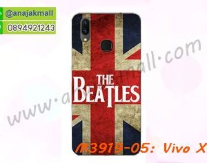 M3919-05 เคสแข็ง Vivo X21 ลาย The Beatles