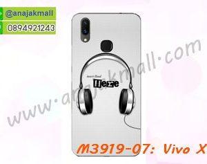 M3919-07 เคสแข็ง Vivo X21 ลาย Music