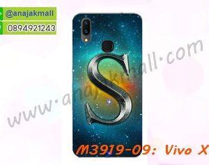 M3919-09 เคสแข็ง Vivo X21 ลาย Super S
