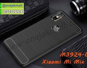 M3924-01 เคสยางกันกระแทก Xiaomi Mi Mix 2s สีดำ