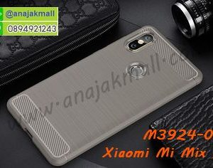 M3924-02 เคสยางกันกระแทก Xiaomi Mi Mix 2s สีเทา