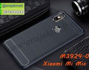 M3924-03 เคสยางกันกระแทก Xiaomi Mi Mix 2s สีน้ำเงิน
