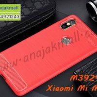 M3924-04 เคสยางกันกระแทก Xiaomi Mi Mix 2s สีแดง