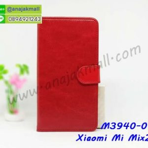 M3940-01 เคสฝาพับไดอารี่ Xiaomi Mi Mix2s สีแดงเข้ม