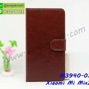 M3940-03 เคสฝาพับไดอารี่ Xiaomi Mi Mix2s สีน้ำตาล