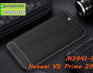 M3941-01 เคสยางกันกระแทก Huawei Y5 Prime 2018 สีดำ