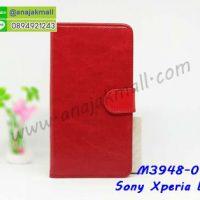 M3948-01 เคสฝาพับไดอารี่ Sony Xperia L1 สีแดงเข้ม