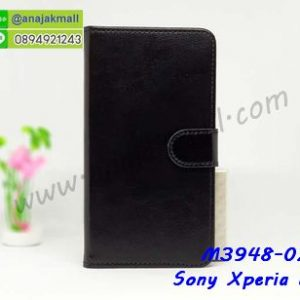 M3948-02 เคสฝาพับไดอารี่ Sony Xperia L1 สีดำ
