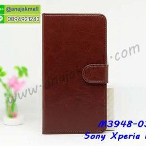 M3948-03 เคสฝาพับไดอารี่ Sony Xperia L1 สีน้ำตาล