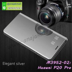 M3952-02 เคสฝาพับ Huawei P20 Pro เงากระจก สีเงิน