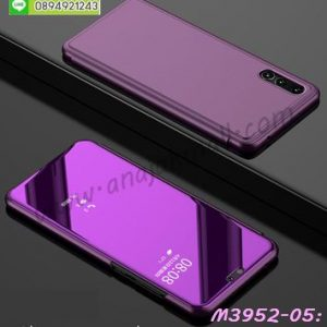 M3952-05 เคสฝาพับ Huawei P20 Pro เงากระจก สีม่วง