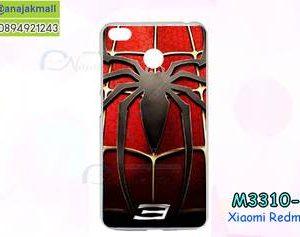 M3310-02 เคสแข็ง Xiaomi Redmi 4X ลาย Spider