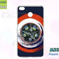M3310-05 เคสแข็ง Xiaomi Redmi 4X ลาย CapStar VV