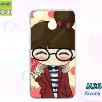 M3310-06 เคสแข็ง Xiaomi Redmi 4X ลาย Hi Girl