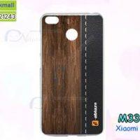 M3310-08 เคสแข็ง Xiaomi Redmi 4X ลาย Classic 01