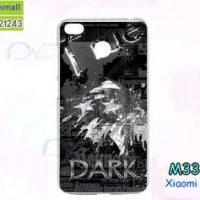 M3310-10 เคสแข็ง Xiaomi Redmi 4X ลาย True Dark