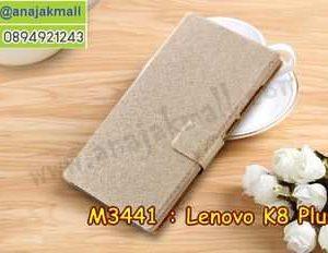 M3441-02 เคสฝาพับ Lenovo K8 Plus สีทอง