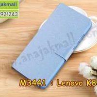 M3441-03 เคสฝาพับ Lenovo K8 Plus สีฟ้า