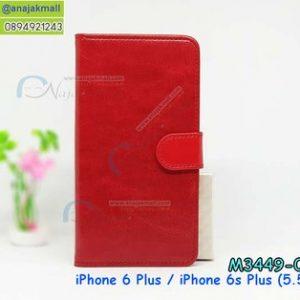 M3449-01 เคสฝาพับไดอารี่ iPhone6 Plus/6S Plus สีแดง
