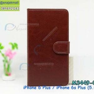M3449-03 เคสฝาพับไดอารี่ iPhone6 Plus/6S Plus สีน้ำตาล