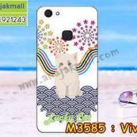 M3585-14 เคสแข็ง Vivo V7 ลาย Lucky Cat