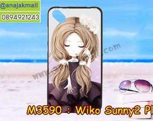 M3590-16 เคสยาง Wiko Sunny 2 Plus ลาย Primny