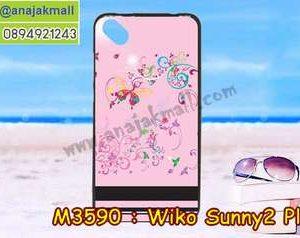 M3590-17 เคสยาง Wiko Sunny 2 Plus ลาย BB butterfly