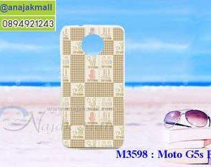 M3598-19 เคสแข็ง Moto G5s Plus ลาย Kitchen