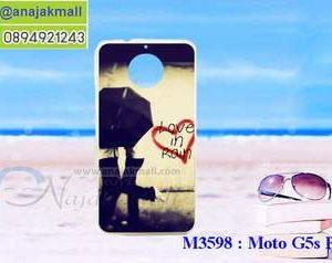 M3598-20 เคสแข็ง Moto G5s Plus ลาย Love in Rain