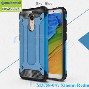M3758-04 เคสกันกระแทก Xiaomi Redmi 5 สีฟ้า Armor
