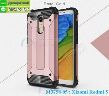 M3758-05 เคสกันกระแทก Xiaomi Redmi 5 สีทองชมพู Armor