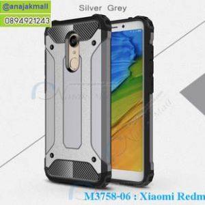 M3758-06 เคสกันกระแทก Xiaomi Redmi 5 สีเทา Armor