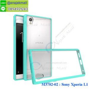 M3782-02 เคสกันกระแทกหลังอะคริลิคใส Sony Xperia L1 ขอบสีเขียว