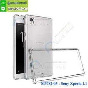 M3782-03 เคสกันกระแทกหลังอะคริลิคใส Sony Xperia L1 ขอบสีขาว