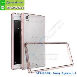 M3782-04 เคสกันกระแทกหลังอะคริลิคใส Sony Xperia L1 ขอบสีชมพู